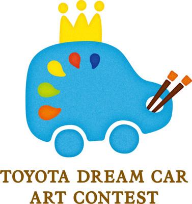 Toyota Dream Car Art Contest (CNW Group/Toyota Canada Inc.)