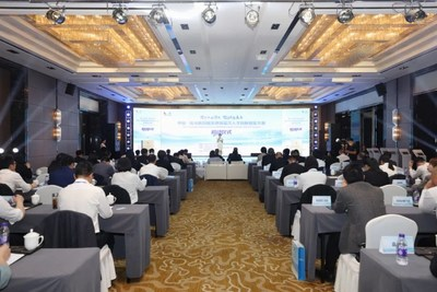 The 4th Global Innovation & Entrepreneurship Contest of Elite Talents is commenced on April 16 in Nanxun District of Huzhou, east China's Zhejiang Province.